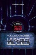 Le radici del cielo. Metro 2033 universe