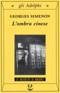 L'ombra cinese