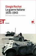 Le guerre italiane