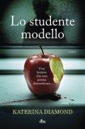 Lo studente modello