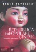 Repubblica impopolare cinese